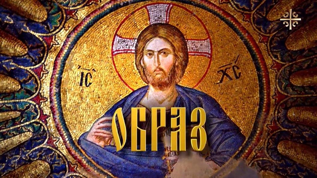 Образ: Юбилей Патриарха