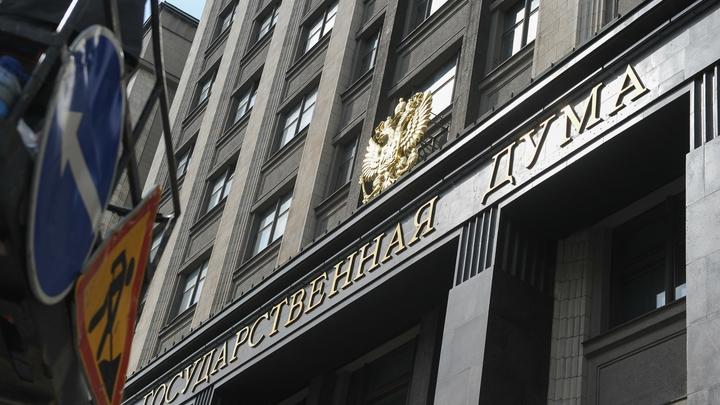 В Госдуме через неделю готовы рассмотреть российский ответ США за соблюдение санкций