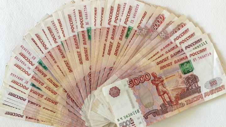 Во Владимире орудовали сбытчики фальшивых 5-тысячных купюр