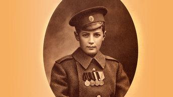 Один день в истории: 113 лет назад родился цесаревич Алексей
