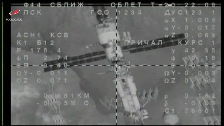Союз МС-12 с российским космонавтом и двумя астронавтами NASA начинает стыковку c МКС. Роскосмос покажет прямую трансляцию