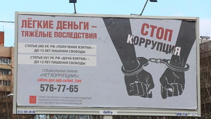 В Самаре на взятке попался сотрудник налоговой инспекции
