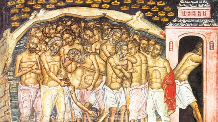 Сорок мучеников Севастийских. Православный календарь на 22 марта