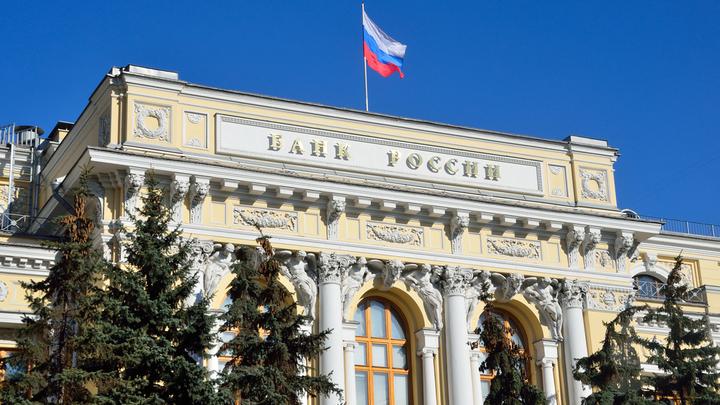 Банк международных расчётов и Россия: Где наше место в мировых финансах?