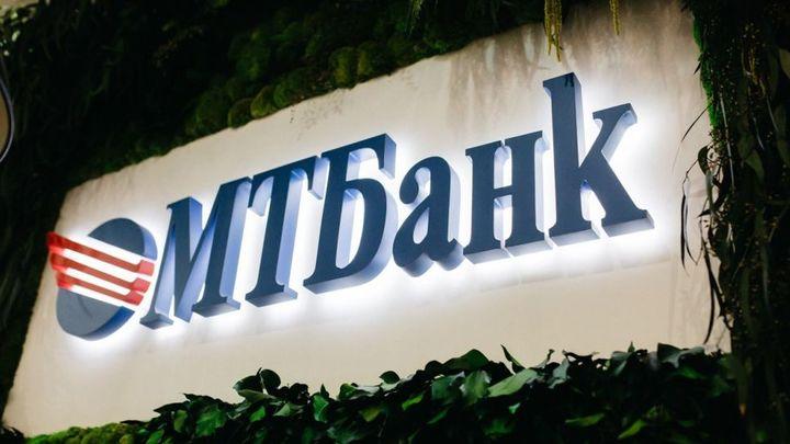 Попавший под санкции Евросоюза бизнесмен Олексин продал свой МТБанк