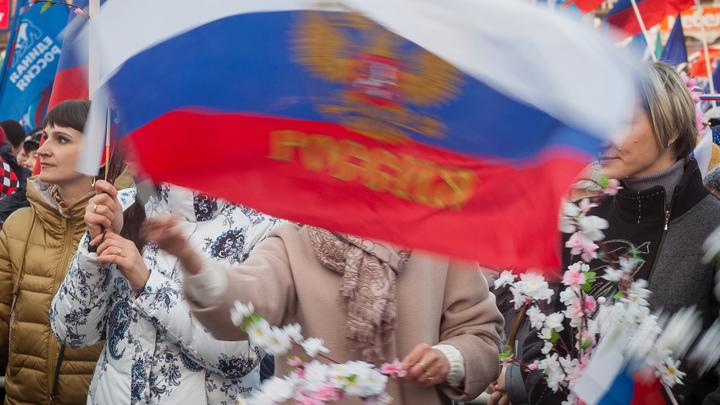 Большинство жителей России вдохновляет празднование Дня народного единства