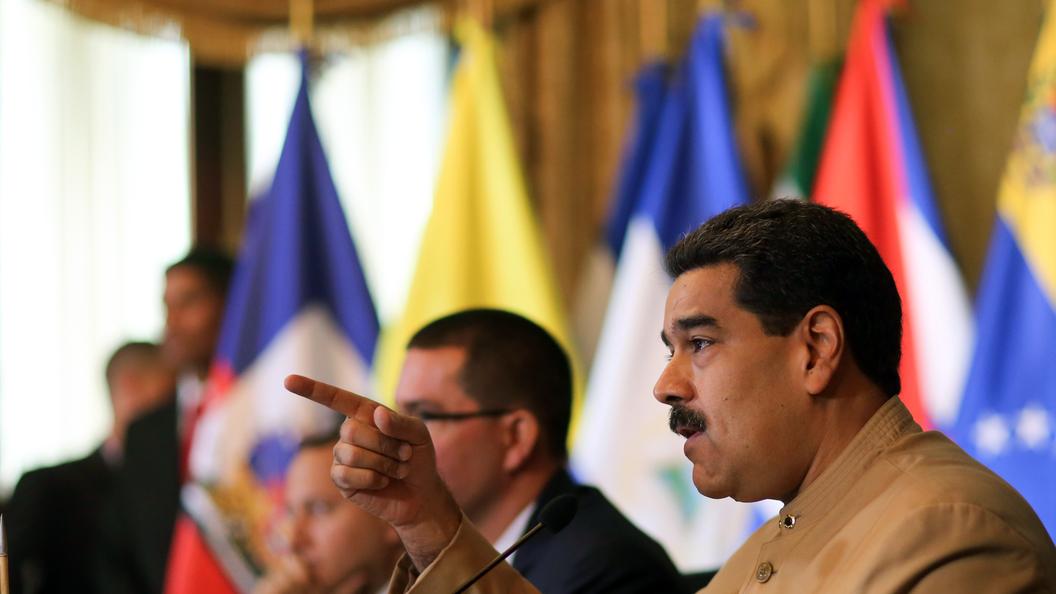 Президент Венесуэлы Мадуро ответил на оскорбительные заявления Трампа