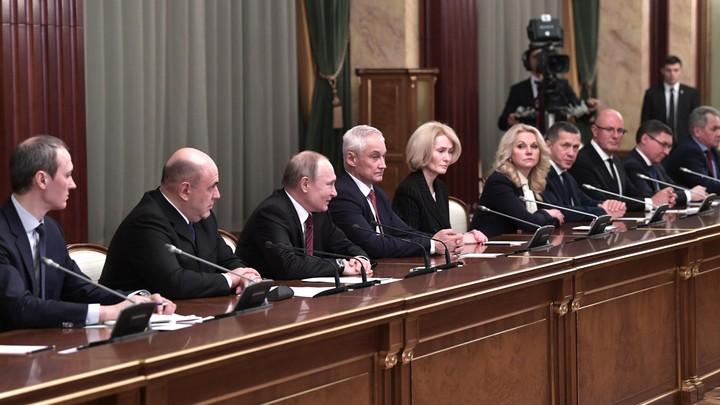 Bloomberg построило рынок России, заранее обвинив новое правительство в несправедливом расходовании бюджета