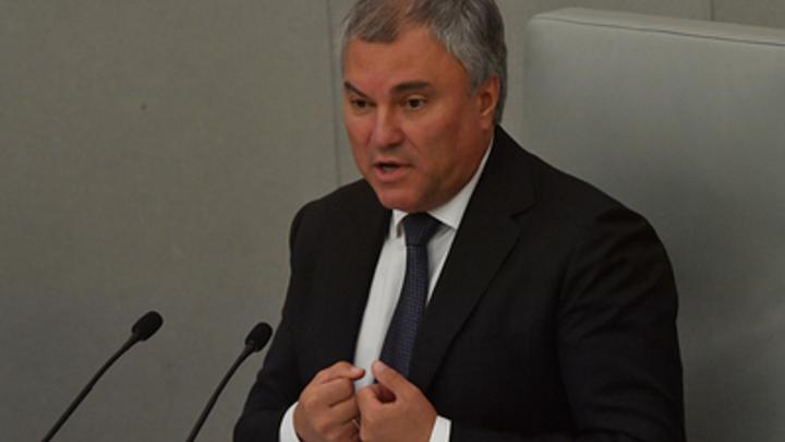 Володин публично отчитал Силуанова: Президент слышит, а министр финансов нет