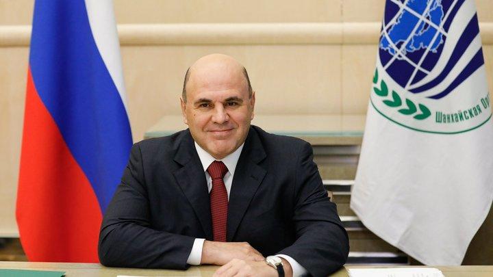 Россия переиграла коронавирусный кризис: Мишустин дал оптимистичный прогноз