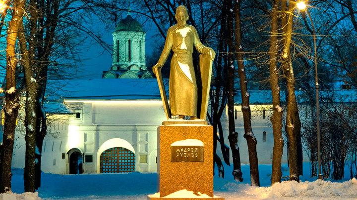 Музей Рублева и Андроников монастырь. 70 лет вместе