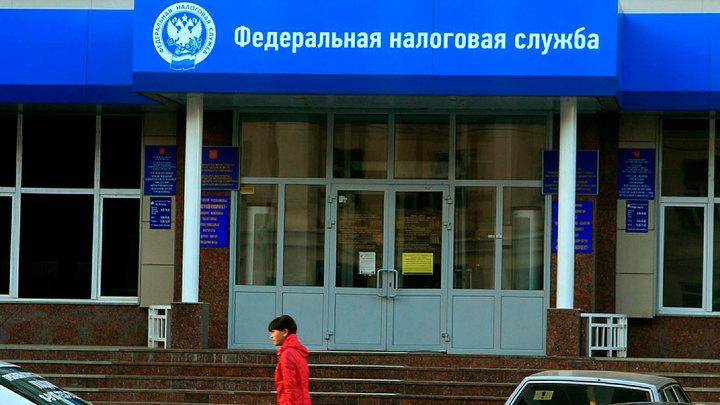 Налоговая анестезия: Гражданам России спишут безнадежные долги