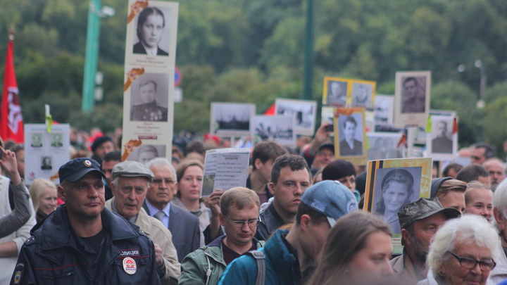 Испугались: Мэрия Юрмалы запретила акцию «Бессмертный полк» на 9 мая