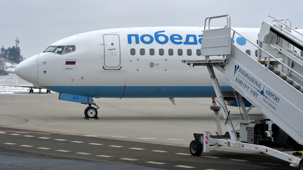 «Победа» полетит изПетербурга вЛондон иШтутгарт
