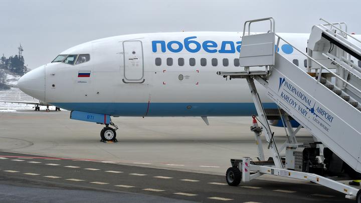 В Лондон - за копейки: Российскому лоукостеру открыли небо Британии