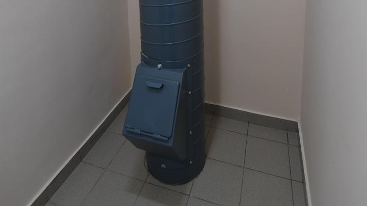 Жители Подмосковья голосуют по вопросу демонтажа мусоропровода