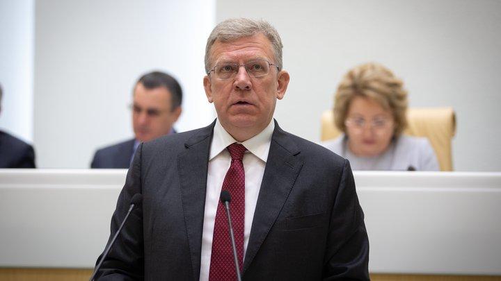 Кудрин взялся за духовные ценности России: Глава Счетной палаты призвал ориентироваться на США
