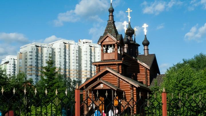СПЧ одёрнул чиновников: Вмешательство в дела Церкви - грубое нарушение