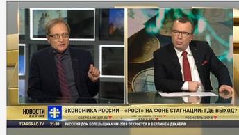 Михаил Дмитриев: Ожидание бизнеса и людей по инфляции - это 8 процентов