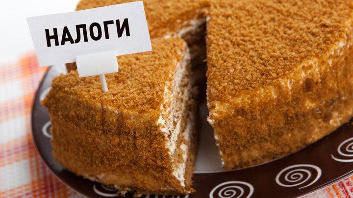 Почему в России не любят платить налоги