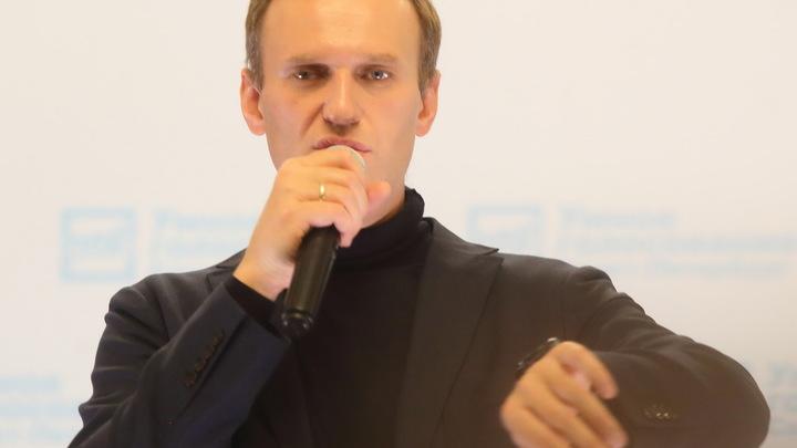 Навального подводят к уголовке: Привлечь могут за фейки про Росгвардию, заявил Трифонов