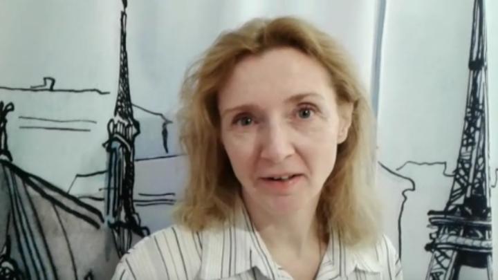 Ольга из Екатеринбурга