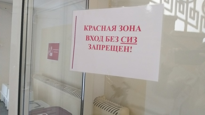 В Челябинске заболевшим коронавирусом медикам не выплатили более 500 тысяч рублей