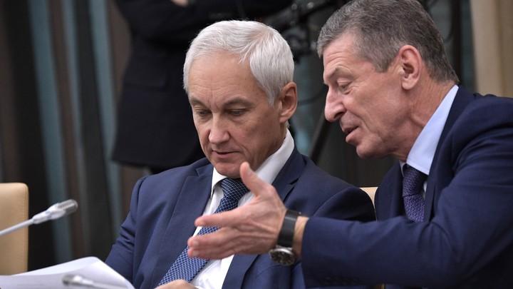 Дураки с эффектом гранаты: Белоусов возмутился слившими план по изъятию сверхдоходов у бизнеса