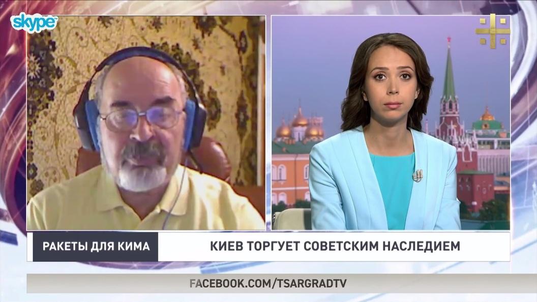 Военный эксперт: Не исключаю, что украинские специалисты работают на КНДР