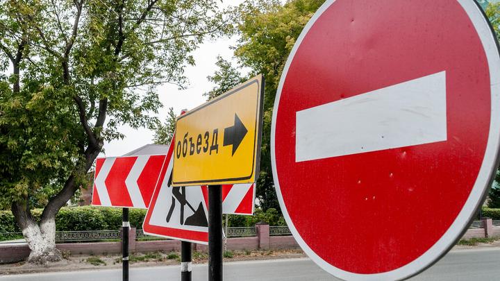 В Краснодаре перекроют улицу Гимназическую