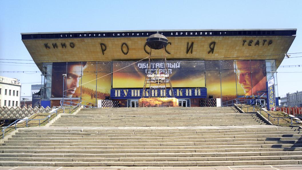РФ стала крупнейшим кинорынком Европы, обогнав Францию