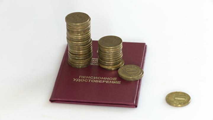 Новые манипуляции с пенсионными накоплениями: От посредников предложили избавиться