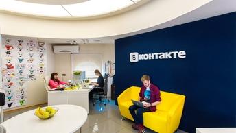 Суд защитил пользователей ВКонтакте от незаконной слежки