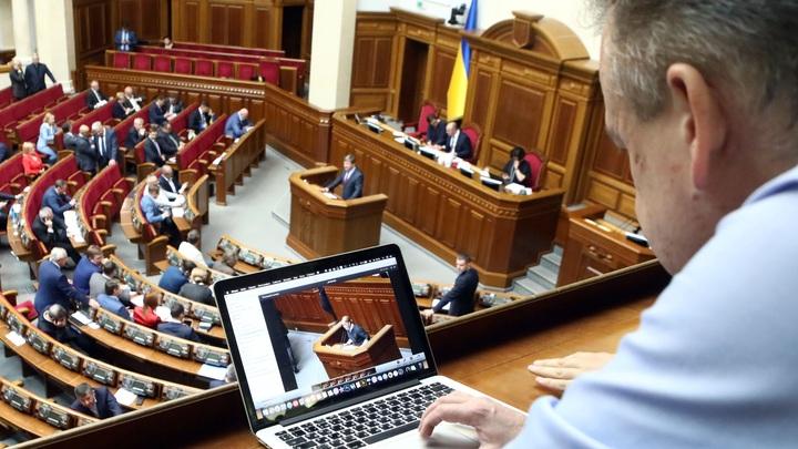 В Раде заявили об убийстве главного военно-промышленного предприятия Украины