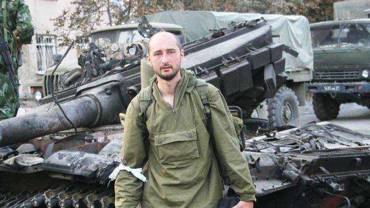 Первая реакция соцсетей и политиковРоссии и Украины на убийство Аркадия Бабченко