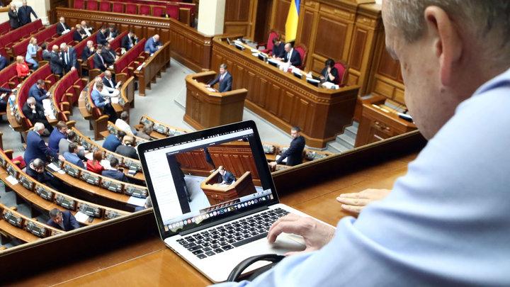 Это принципиально: В Раде Украины объявили русский протест