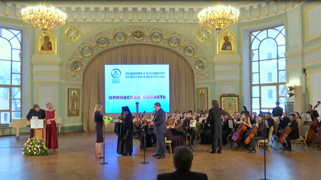 Ямало-Ненецкий автономный округ стал обладателем Гран-при конкурса Область добра