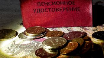 Пенсионные фонды превратились в финансовые пирамиды - Топилин
