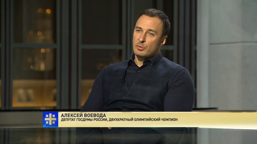 Олимпийский чемпион и депутат Госдумы Алексей Воевода попросил о мире во всем мире