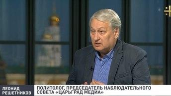 Генерал Решетников: Назарбаев дистанцирует себя от России в надежде на деньги Запада