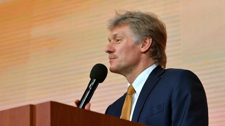 Песков привёл два железных факта на вопрос о разговоре между Порошенко и Путиным
