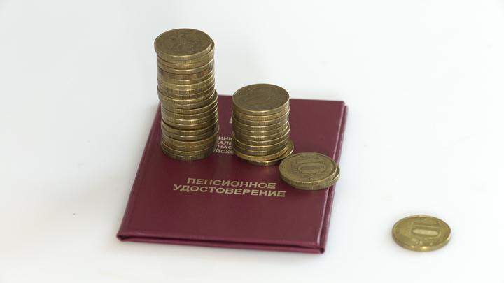 Пенсии в России увеличатся на 18%, но придётся подождать ещё 2 года: Глава ПФР дал прогноз на 2022 год