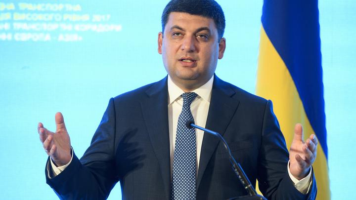Готовы на все: Киев предложил альтернативу«Северному потоку - 2»