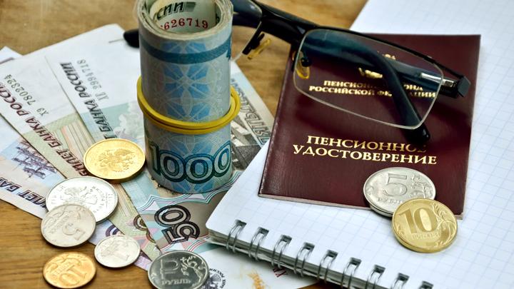 Деньги будущих пенсионеров тратят мошенники