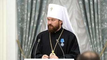 Митрополит Иларион: Единство Церкви - это реальность