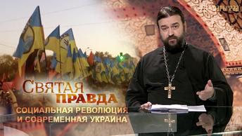 Ткачев: Лимит революций в России исчерпан