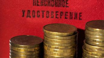 Неприкрытая афера: можно потерять до четверти пенсионных накоплений