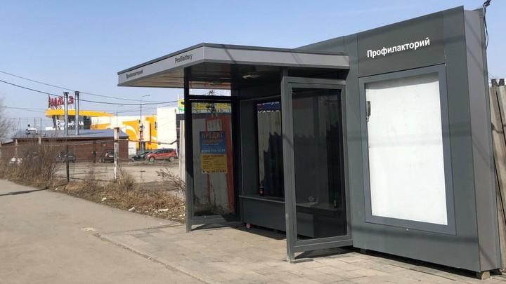 В Челябинске вандалы разгромили пять остановок на Копейском шоссе