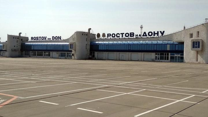 Торговцев с трёх рынков в Аксайском районе решили переселить в старый ростовский аэропорт