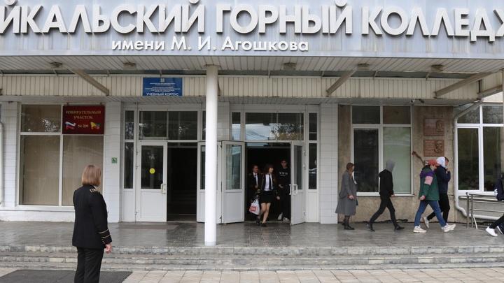 Из Забайкальского горного колледжа эвакуировали тысячу учеников и преподавателей